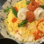 サラダ寿司(サーモン)