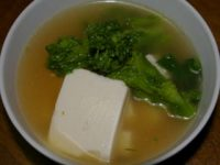 菜の花と豆腐の中華スープ