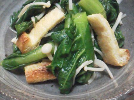 伝統小松菜とカリカリお揚げのさっぱり和え