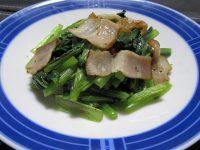 ベーコン入り小松菜のソテー